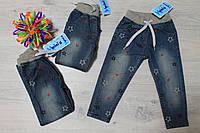 Детские джинсы для девочки на резинке Турция р.2-5 лет