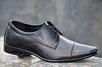 Туфли классические модельные мужские черные острый носок Львов. (Код: 104)