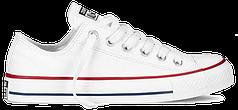 Кеды мужские Converse All Star низкие белые топ реплика