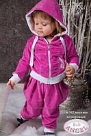 """Детский костюм велюровый Baby Angel """"Бабаочка"""" р 98"""
