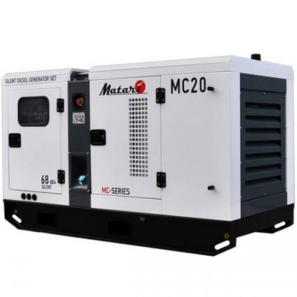 Дизель генератор Matari MC20 (22 кВт), фото 2