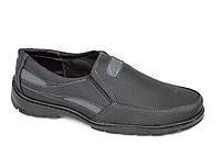 Туфли мокасины стильные удобные легкие. Только 45р!