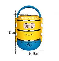 Многослойный контейнер для еды Миньон – Ланч Бокс на 2,1 литр.