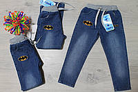 Детские джинсы для мальчика на резинке Турция р.3-4 года