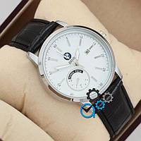 Часы BMW белые с серебром