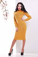 Вязанное платье №137 р. 44-48 горчица