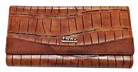 Кошелек Fani WP-3-35242 бежевый женский с визитницей натуральная кожа монетница внутри 19х9х3