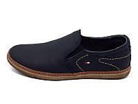 Мужские туфли натуральная кожа Multi Shoes Prima CP Blue Размер: 40 41 42 43 44 45