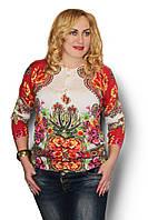 Женский ангоровый свитер большого размера с ярким принтом на пуговицах