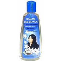 Кокосовое масло для волос с Жасмином ТМ «Parachute»