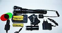 Фонарь аккумуляторный POLICE BL-Q3888 L2 80000W ЗУсеть, выносная кнопка, световые фильтры