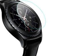 Закаленное защитное стекло для смарт-часов Samsung Gear S2 (Sm-R720) / S2 Classic (SM-R732)
