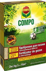 Удобрение Compo для газона, 2 кг