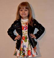 Детская кожаная куртка, эко кожа, на девочку, 92 - 116 см. Весна 2017
