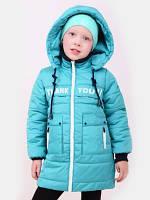 Детская весенняя куртка для девочки от 86 до 110 размера 550