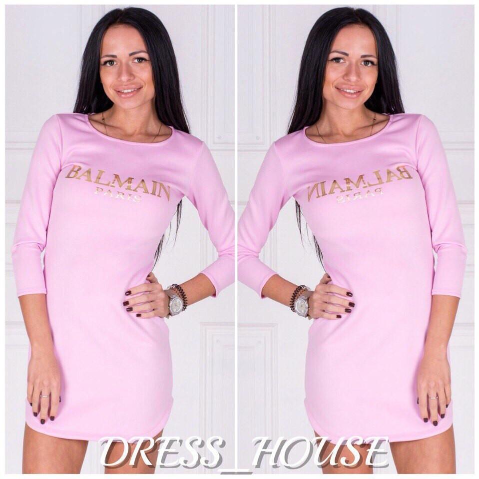 Платье с фирменным логотипом нежно-розовое
