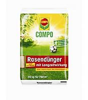 Твердое удобрение для газона Compo, 20 кг