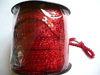 Пайетки на нитке красные 91м