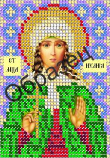 Схема для вышивки бисером «Святая Мученица Иулия (Юлия)»