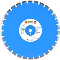 Диск алмазный отрезной по бетону Distar 600x25.4 Classic Plus