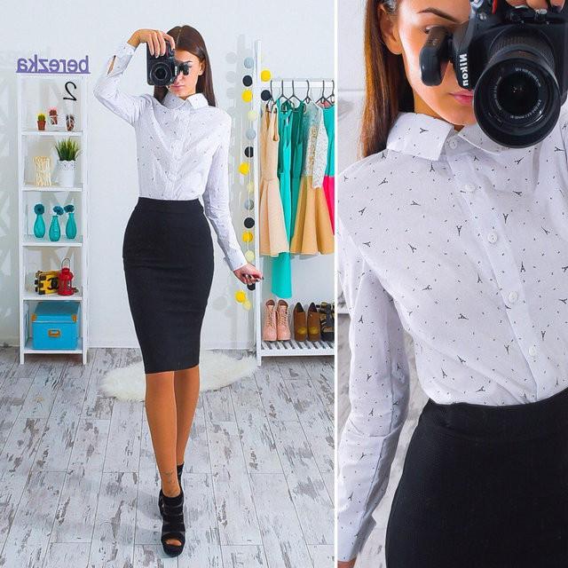 костюм женский деловой с юбкой