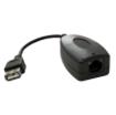 USB удлинитель комплект.
