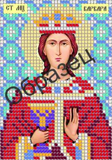 Схема для вышивки бисером «Святая Варвара»