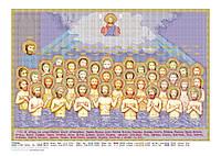 Сорок Севастийских Мучеников схема для бисера