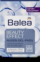 Balea Beauty Effect Augen Gel-Pads - Гелевые патчи для кожи вокруг глаз, с охлаждающим эффектом, 6 шт.