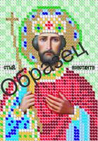 Схема для вышивки бисером «Святой Константин»