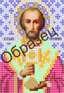 Схема для вышивки бисером «Святой Иоанн»