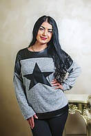 "Женская кофта - ""Звезда"" , фото 1"