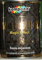 Эмаль акриловая METALLIQ® изумруд, голубое сияние, красное вино 0.5кг