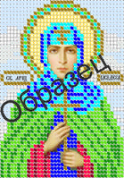 Схеми для вишивання картин оптом в Украине. Сравнить цены 97782440c682b