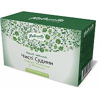 """Напиток чайный ТМ""""Naturalis"""" «Чистые сосуды» софора японская с мелиссой, 20п/ф"""