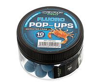 Бойлы Carp Pro Fluoro Pop-ups - Monster Crab 10мм