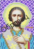 Схема для вышивки бисером «Св.Апостол Стефан»