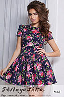 Хлопковое летнее платье Садок темно-синее
