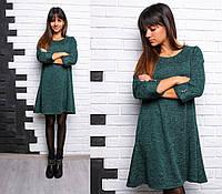 Ангоровое платье-трапеция с манжетами