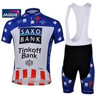 Велоформа Saxo bank 2013 bib v7, фото 1