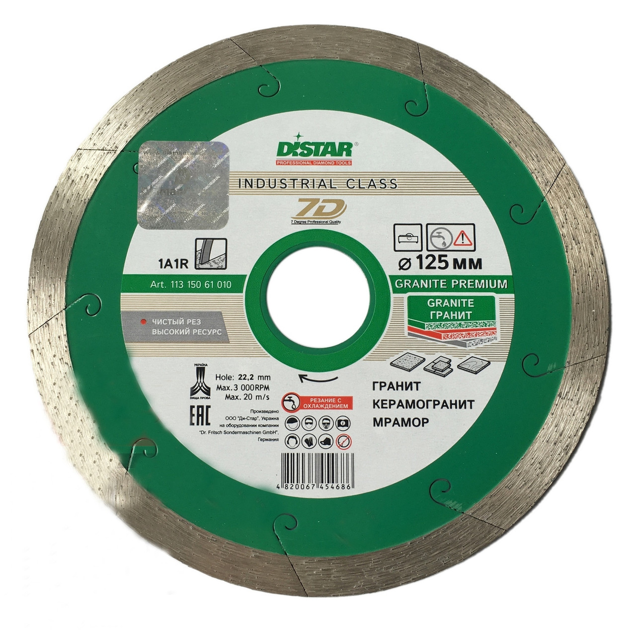 Алмазный диск по граниту Distar 400x32 Granite Premium