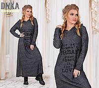 Платье с капюшоном про-во Турция