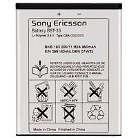 АКБ для Sony Ericsson BST-33
