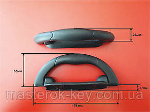Ручка для чемодана Р-003 17,5см