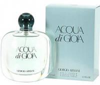 Наливная парфюмерия ТМ EVIS. №53 G.Armani Acqua di Gioia