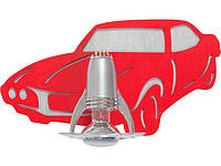 Светильник AUTO I red- 4053