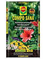 Торфосмесь универсальная Compo Sana, 40л