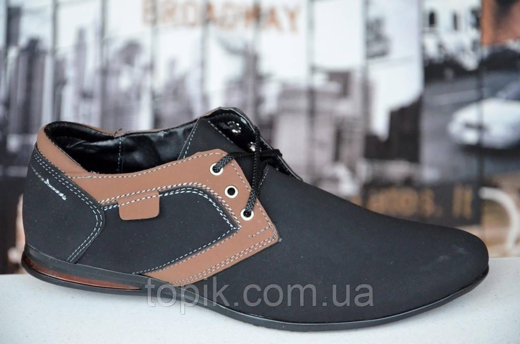 Туфли модельные мужские черные на шнурках нубук Львов 2016. (Код: 55)