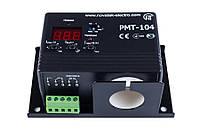 Реле максимального тока РМТ-104, до 400А