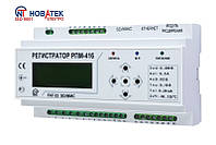 Регистратор электрических процессов РПМ16-4-3